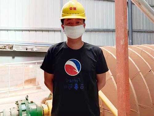 凤阳县聚荣石英砂有限公司