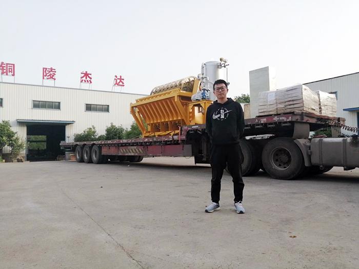 交城县晋源矿业有限责任公司发货